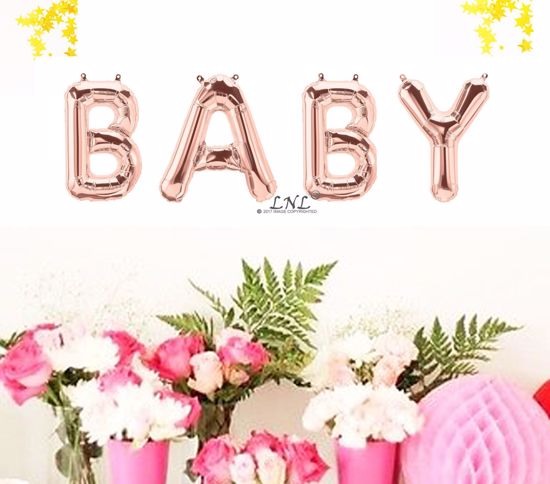 Picture of Rose Gold Balloons Baby Shower Christening Birthday