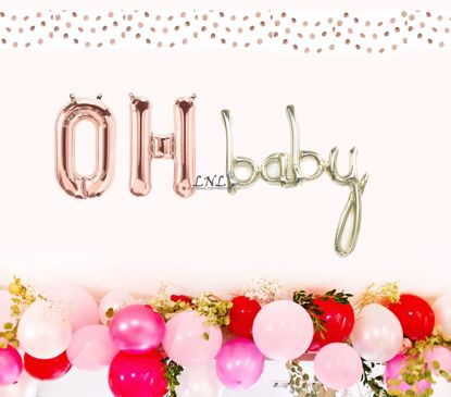 "Picture of OH Baby Rose Gold Balloons, Letters Foil 16"" Mylar, Baby Shower"
