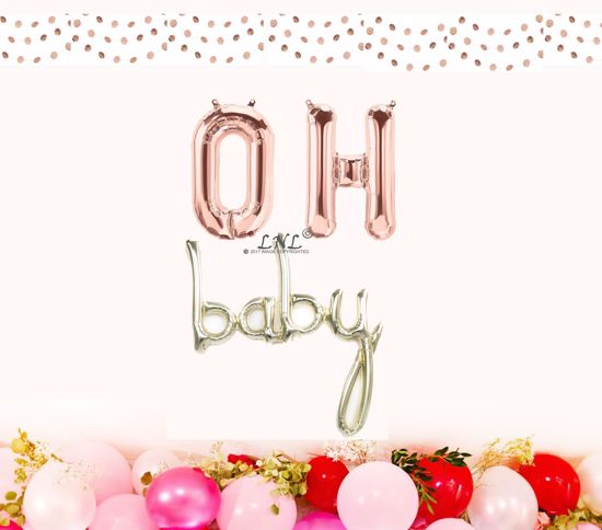 """Picture of OH Baby Rose Gold Balloons, Letters Foil 16"""" Mylar, Baby Shower"""