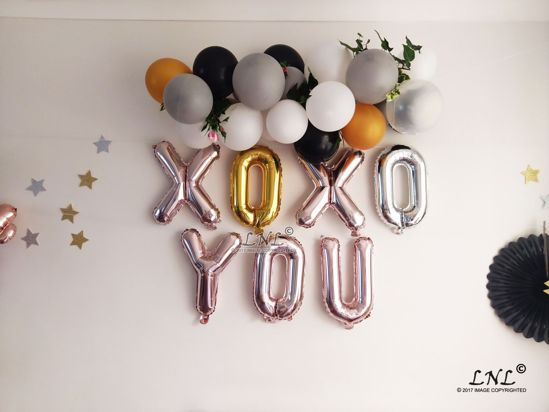 Picture of XOXO YOU Rose Gold Silver Letter Balloons