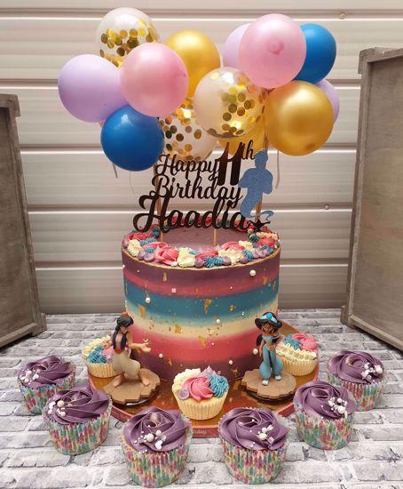 Picture of Balloon Cake Topper Mini Garland Aladdin Theme